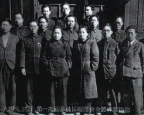 The Overseas Chinese in North Korea, 1945-1953