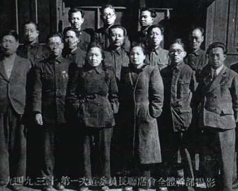 Staff from the Overseas Chinese Federation in North Korea, circa 1949