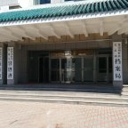 See You Again, Yanbian Korean Autonomous Prefecture Archives