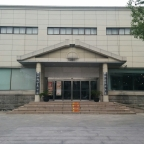 """If it's in the catalog…"": Off the Beaten Path at Changshu Municipal Archives"